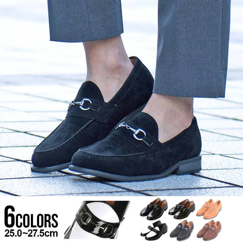 商品カテゴリ一覧 \u003e 靴 \u003e ドレスシューズ \u003e Bitter select(ビターセレクト)ビットローファービジネスシューズ/全2色