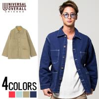 UNIVERSAL OVERALL(ユニバーサルオーバーオール)COVER ALL STONE CUTTER JACKETS/全4色