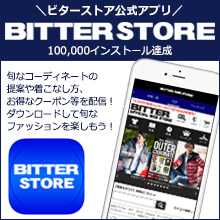BITTER STOREアプリ