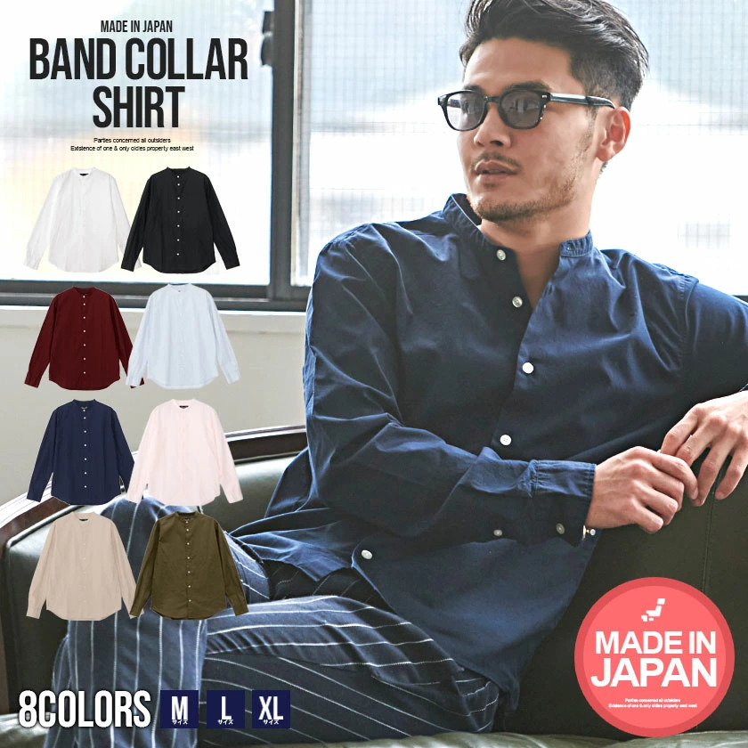 CavariA(キャバリア)日本製バンドカラーシャツ/全8色