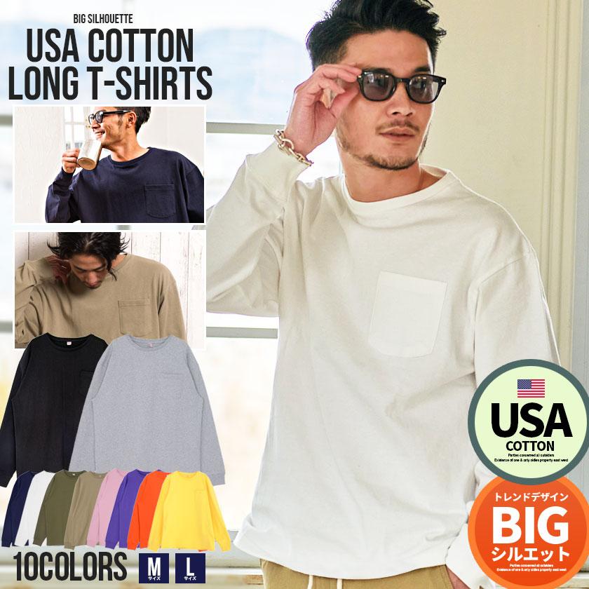 CavariA(キャバリア)USAコットンビッグシルエット長袖Tシャツ/全13色