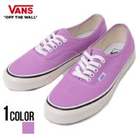 VANS(バンズ)Authentic 44 DX (Anaheim Factory) og lilac/全1色