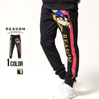 REASON(リーズン)Brushed Jogger/全1色